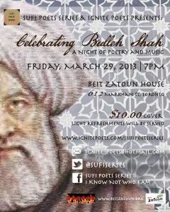 SufiPoetsSeries_Bullah Shah